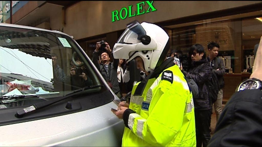 警方周四起一連七日全港打擊違例泊車