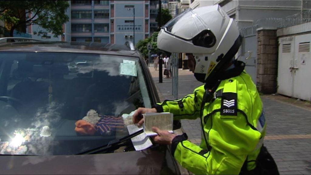 警方展開全港反違例泊車行動