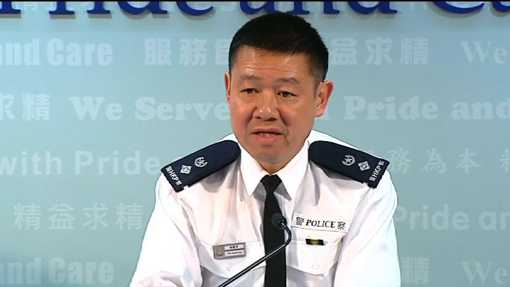警方已預留警力應付周日特首選舉