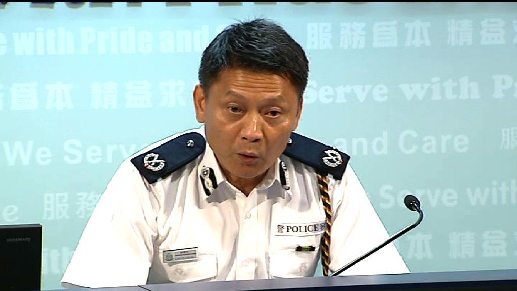 習近平訪港 警方接9個示威集會申請