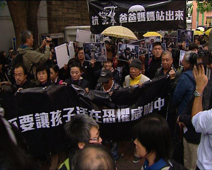 百多人遊行抗議警方濫用武力