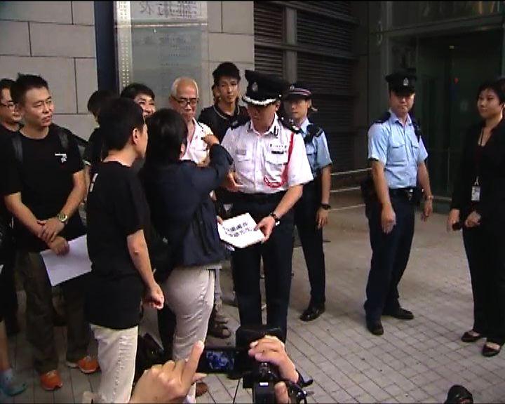 新聞從業員組織要求警方嚴正執法