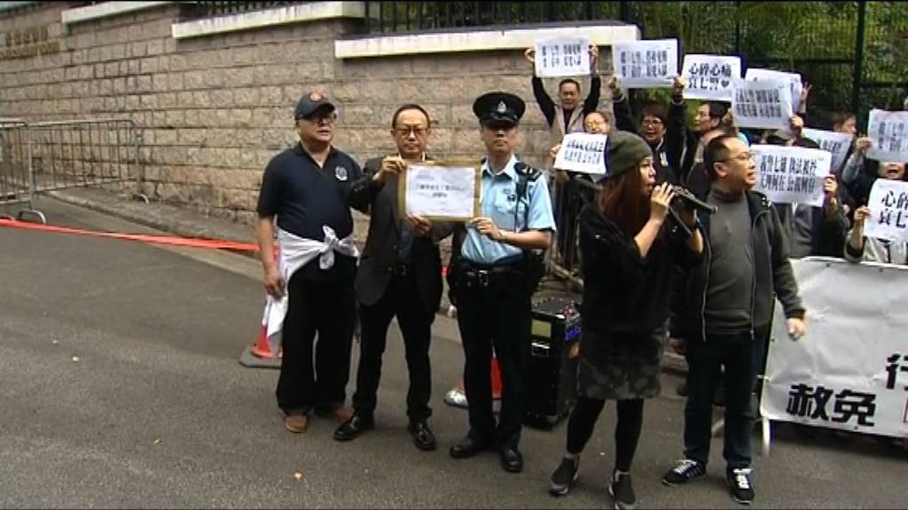 撐警大聯盟等團體促特赦七警