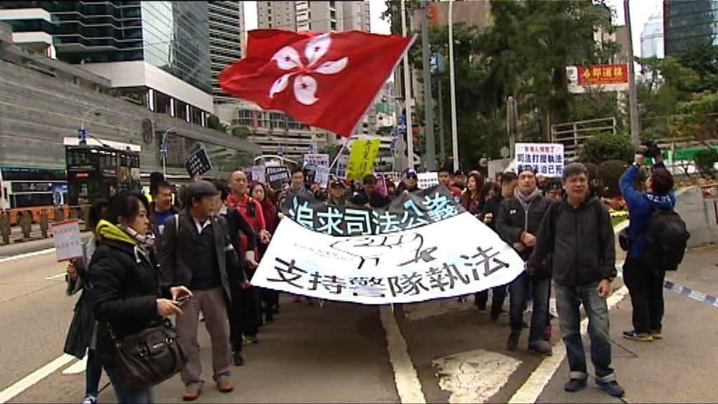 撐警團體遊行不滿法院判決