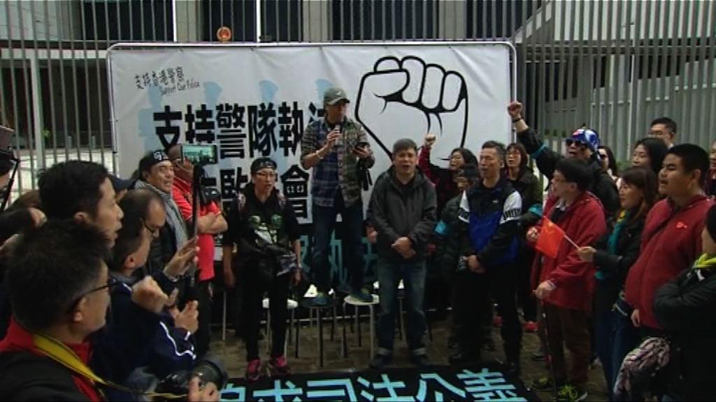 撐警團體遊行 大會指有七千人參加