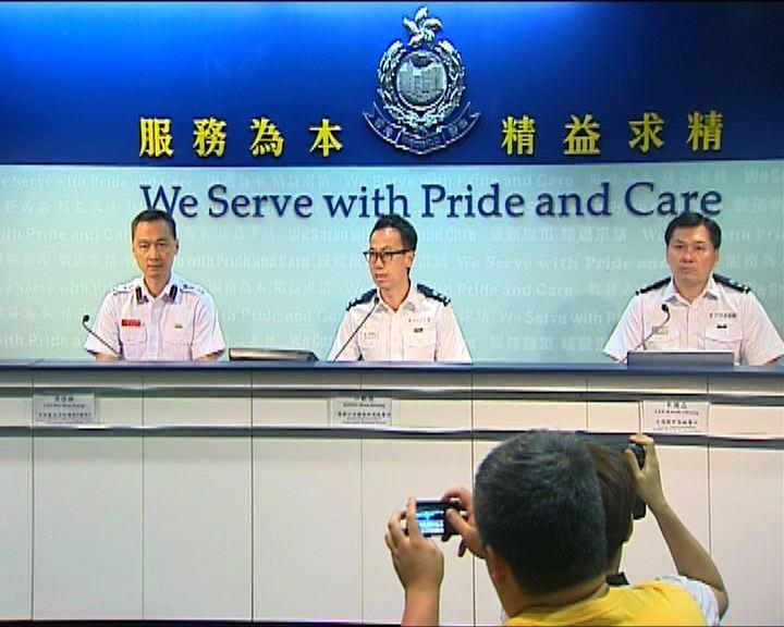 警方:七名涉嫌毆打示威者警員被停職
