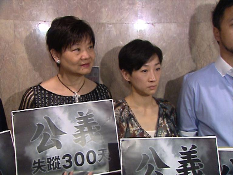 團體抗議律政司拖延處理七警案