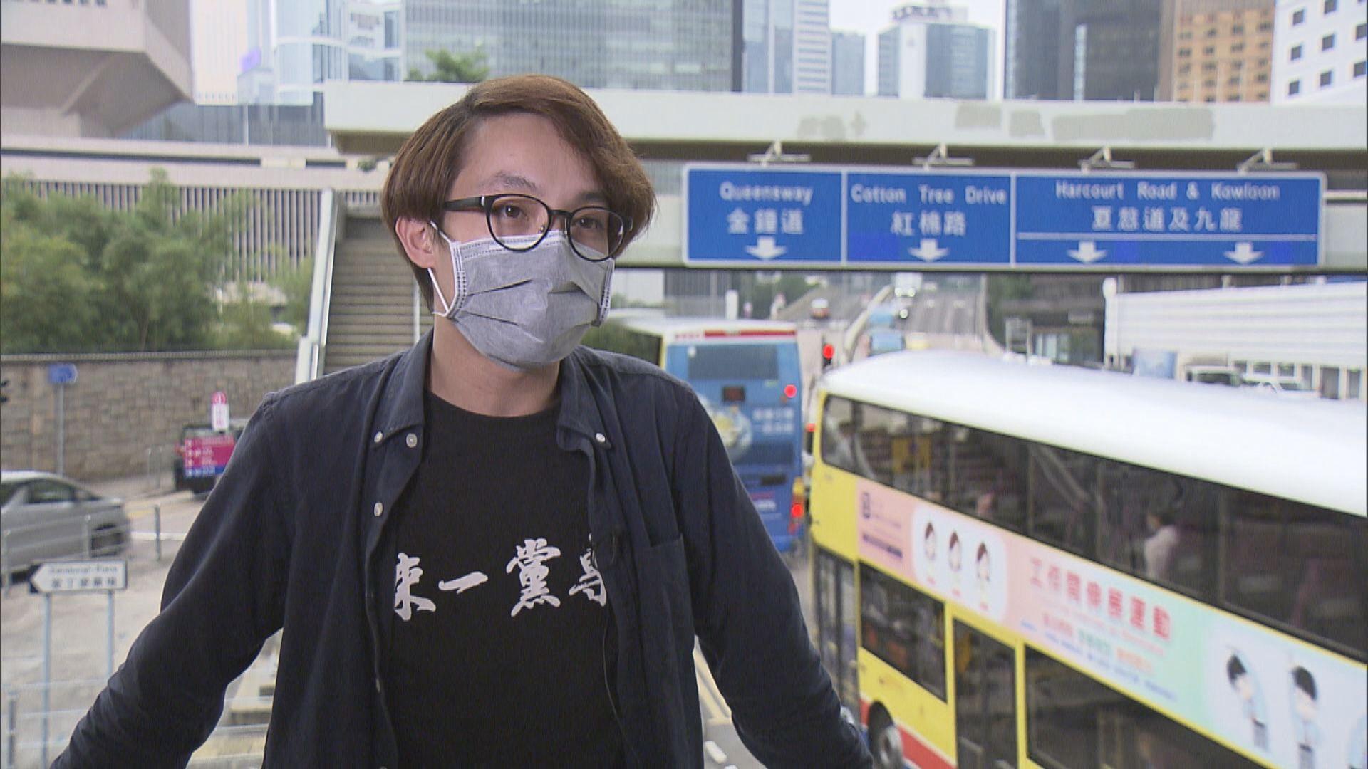 陳皓桓接任民陣召集人 憂任內不能復辦合法遊行