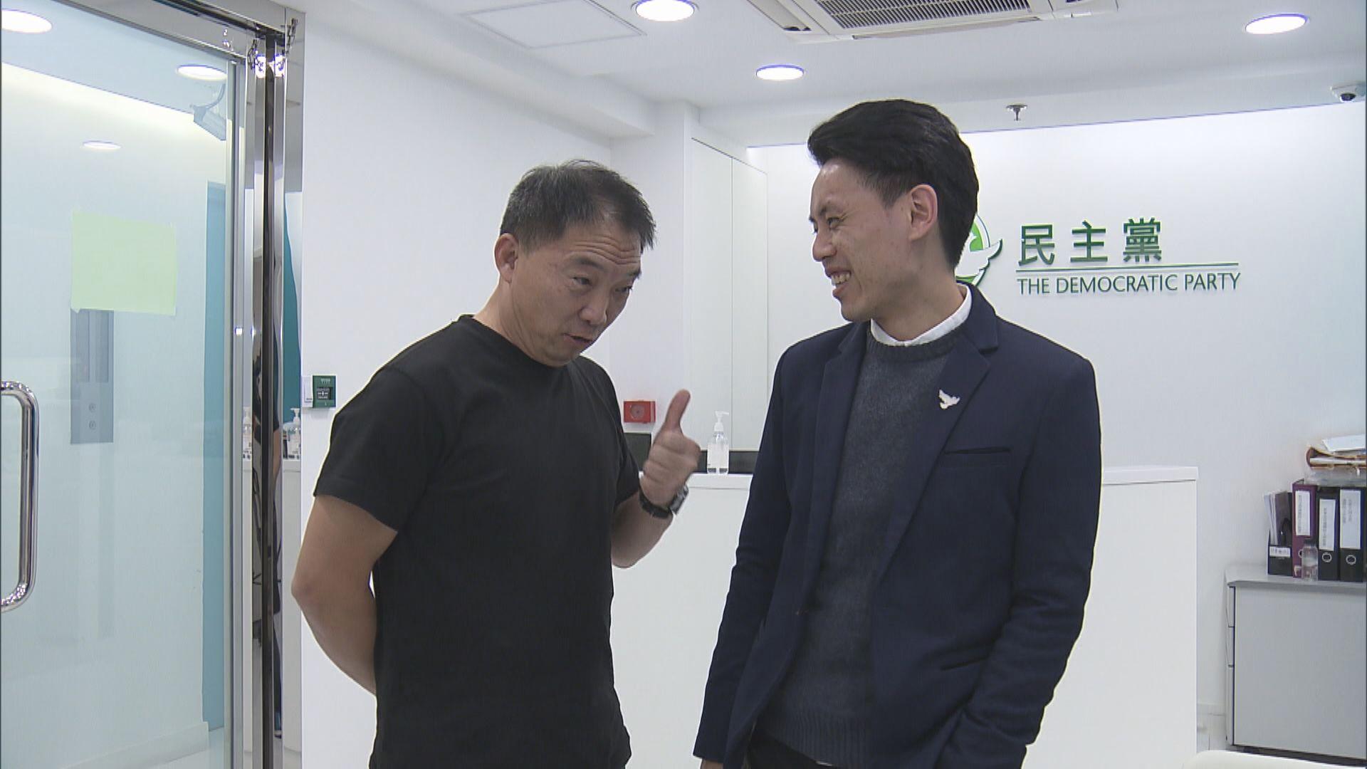 新任民主黨主席羅健熙:溫和有助與不同光譜拉近距離