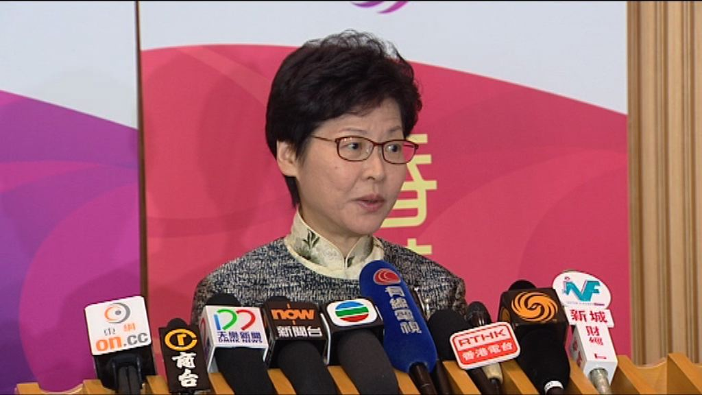 民調:林鄭支持度急升至兩成