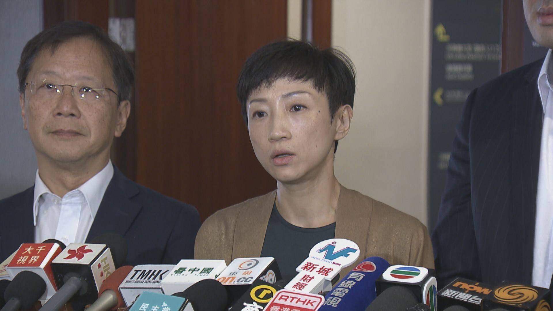 民主派要求與林鄭緊急會面