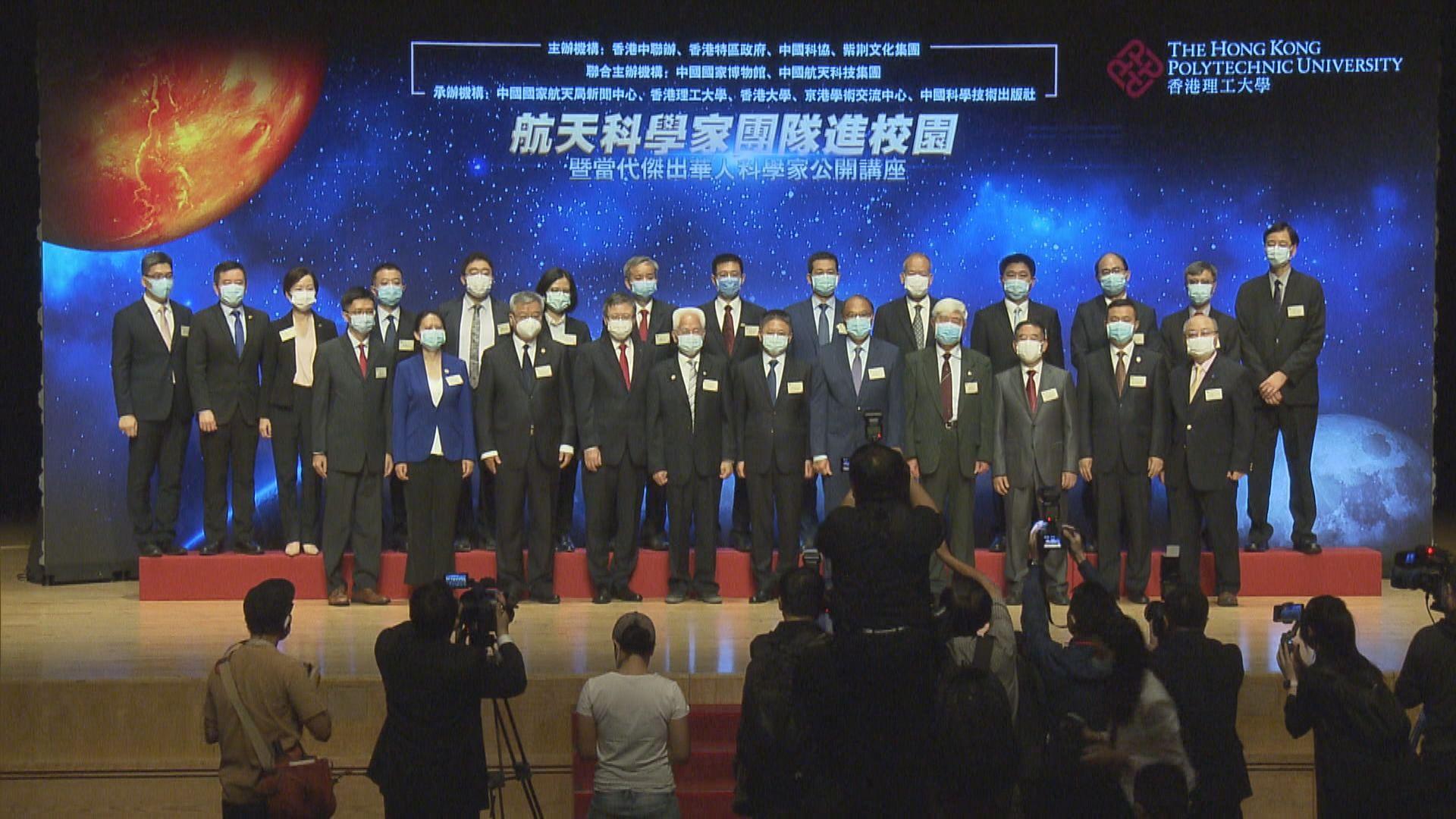 訪港航天專家:中國07年後進行反衛星導彈試驗 有保衛國家主權能力