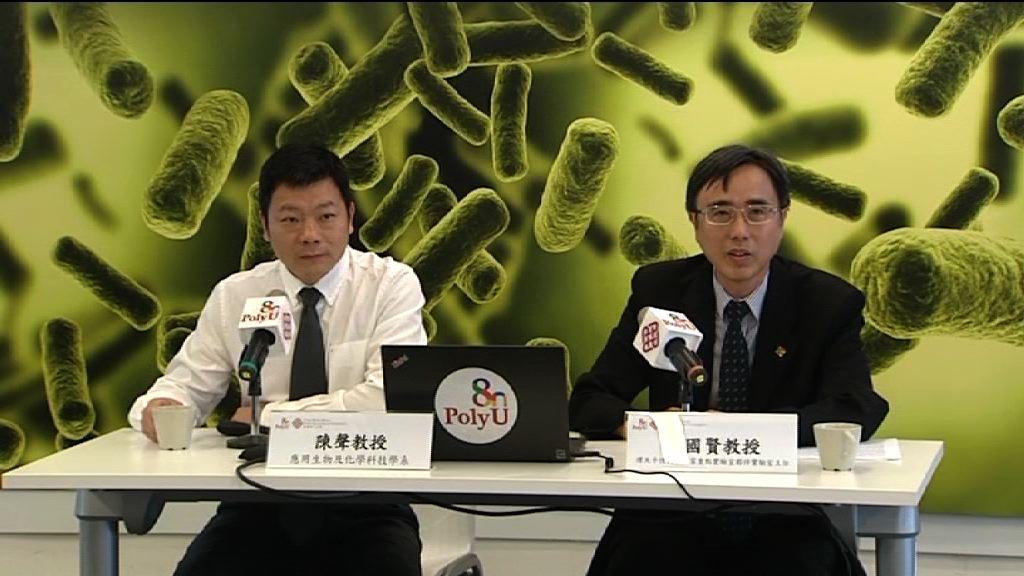 理大於內地醫院發現具高度抗藥性超級細菌