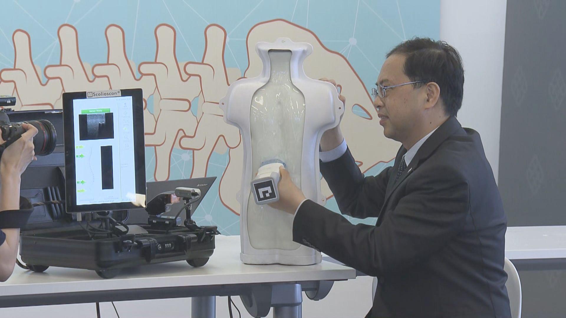 理大研發便攜式系統評估脊柱側彎