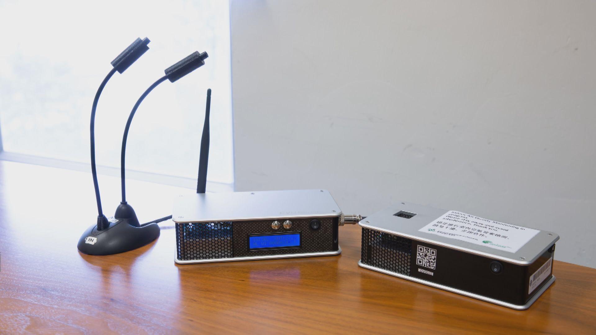 理大研發新空氣質素監測系統 可推算室內病毒傳播範圍