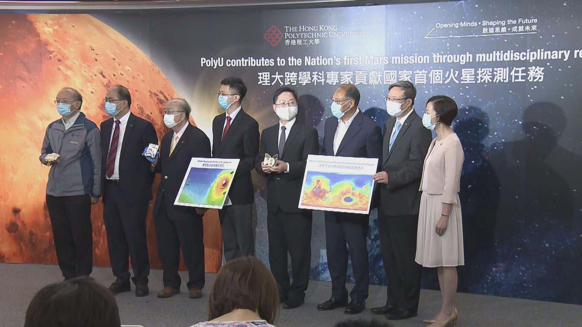 理大兩團隊協助中國天問一號探測器著陸火星工程