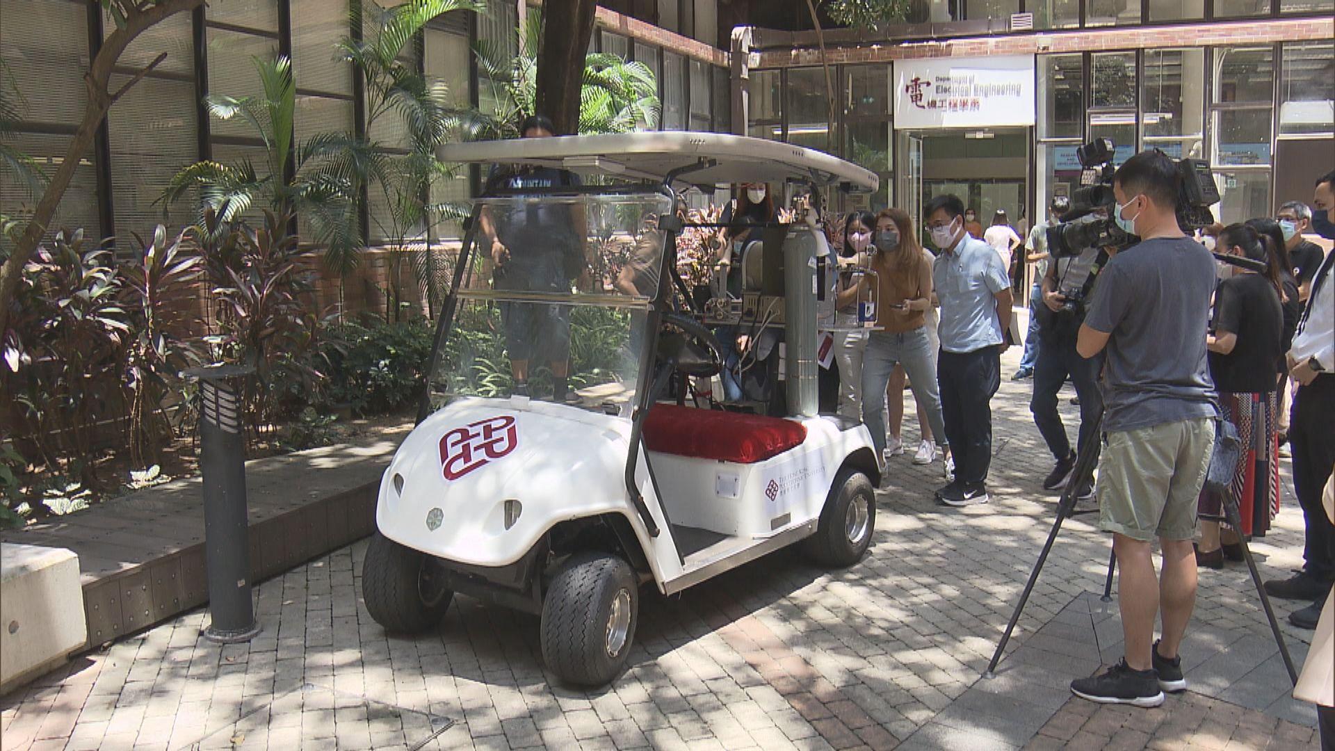 理大和牛津大學合作研發首部氨動力電動車