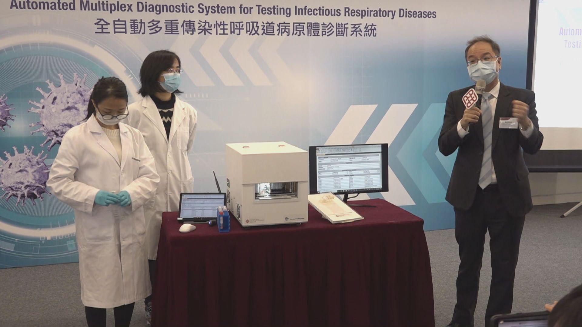 理大研發出快速測試系統 一小時內檢測新型冠狀病毒