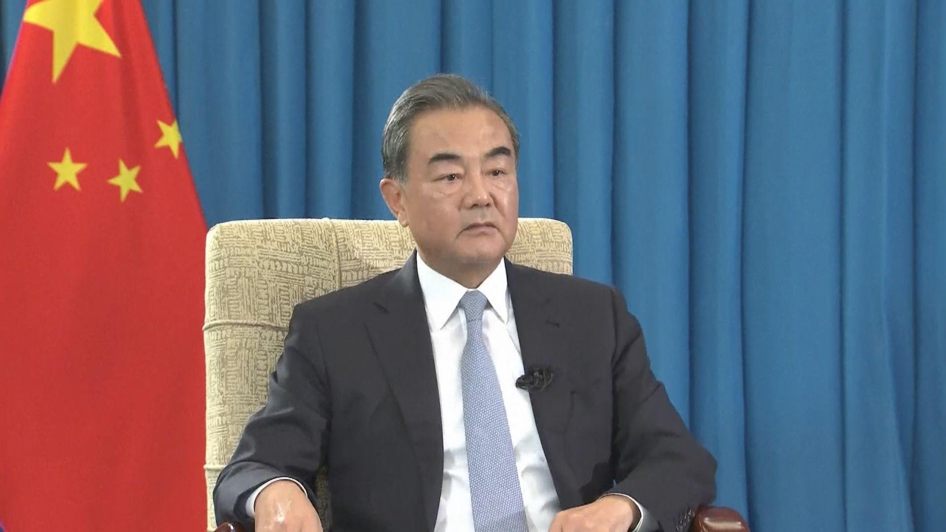 蓬佩奧宣布一系列針對華企措施 王毅:美國沒資格建立所謂「清潔國家聯盟」