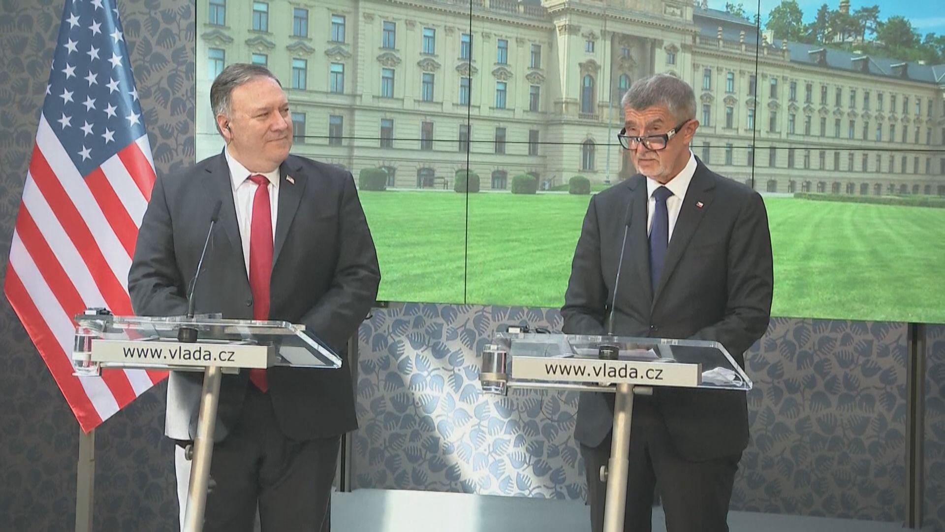 蓬佩奧:中共威脅捷克主權