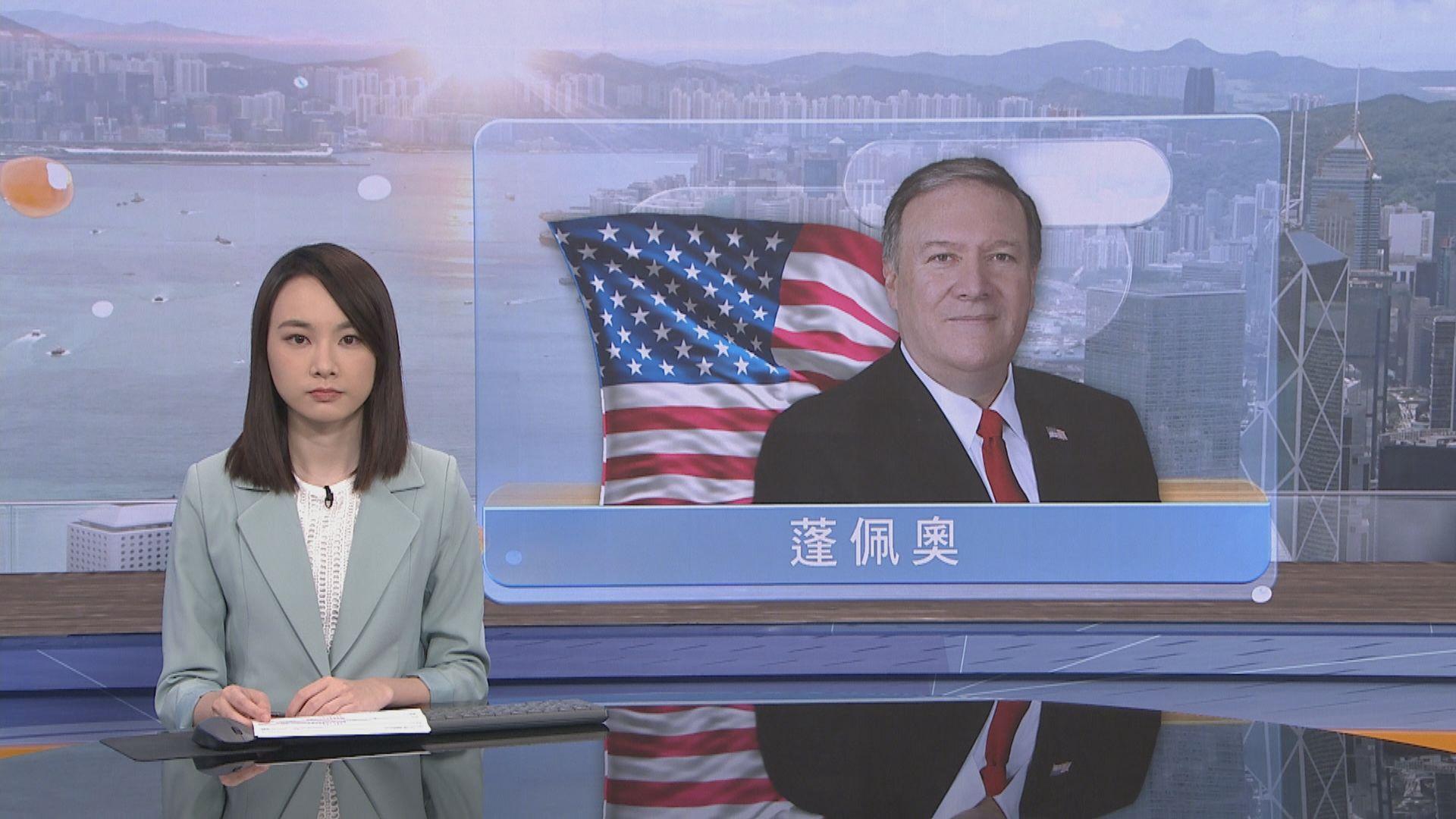 蓬佩奧指北京於中印衝突中行動具侵略性