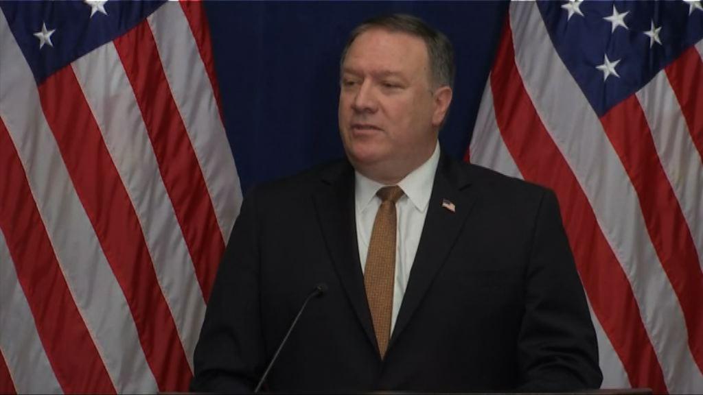 美國務卿促公開六四相關紀錄