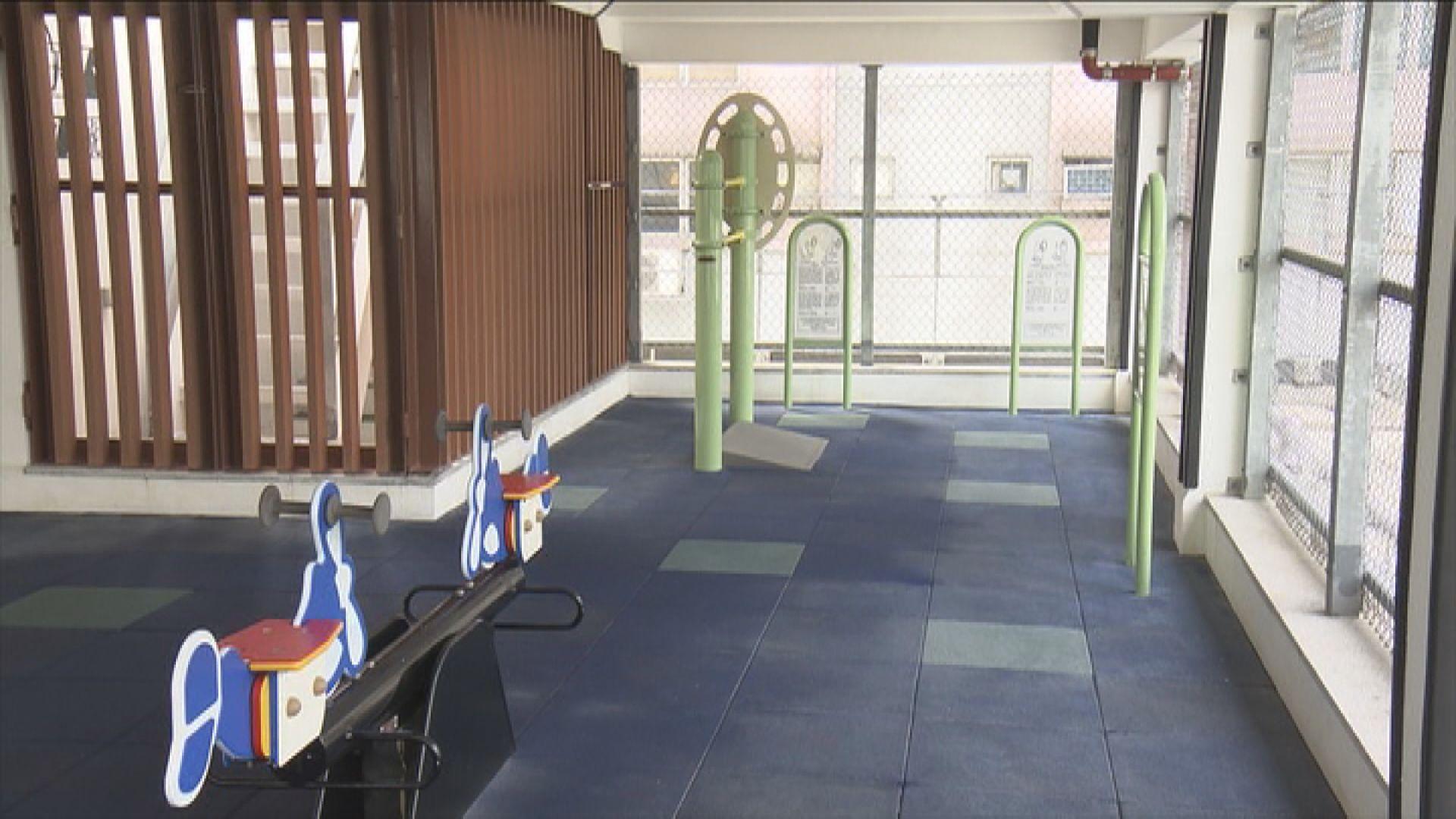 康文署兒童遊樂場及交通安全城周六起暫停開放