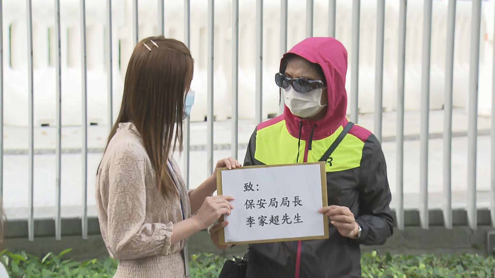 潘曉穎母促李家超特事特辦 助陳同佳到台灣自首