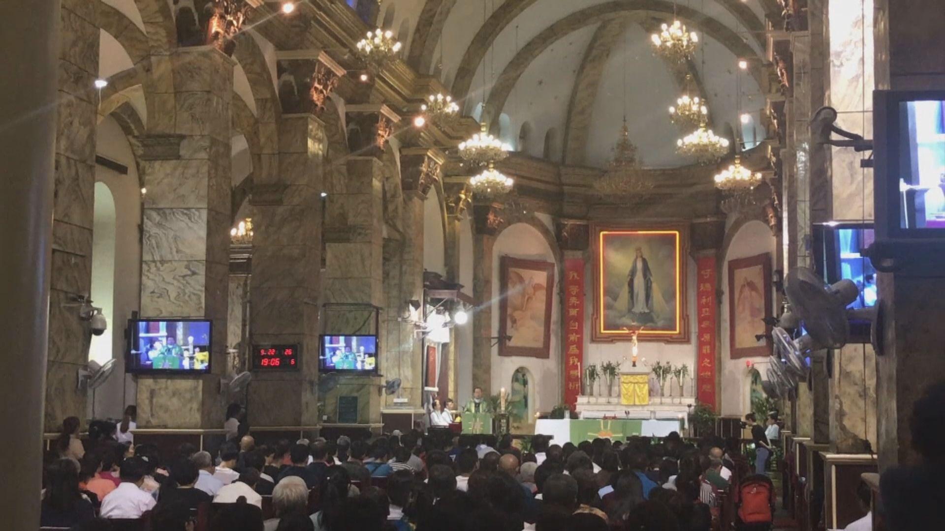 梵蒂岡促中國勿迫神職人員加入愛國會