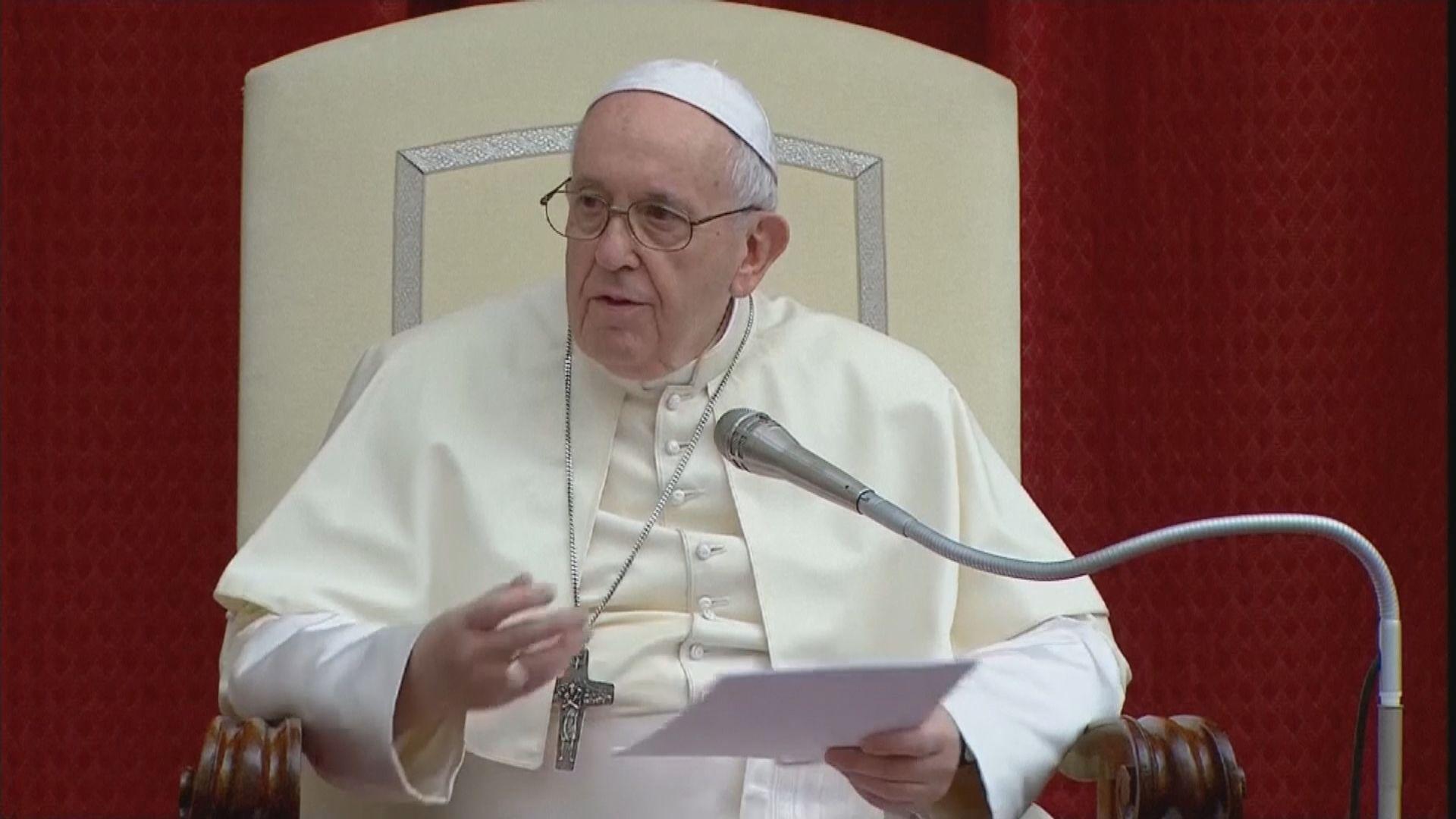 教宗首提及維吾爾族人是被迫害群體 中方批毫無根據
