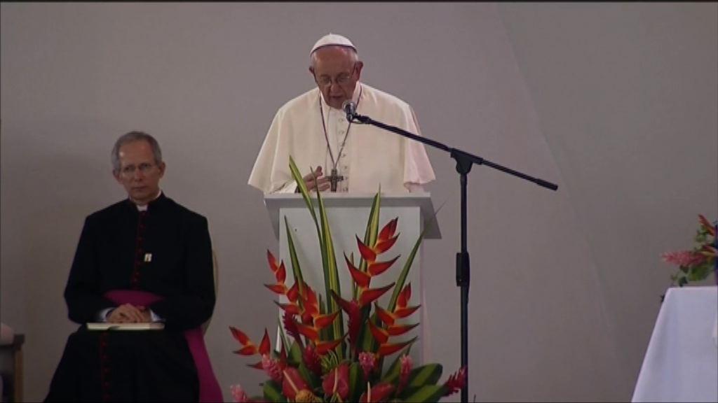 教宗會見哥倫比亞內戰受害者