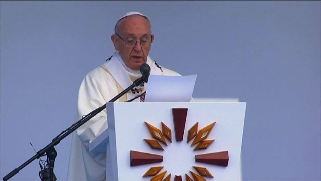 教宗促哥倫比亞領袖解決貧窮問題