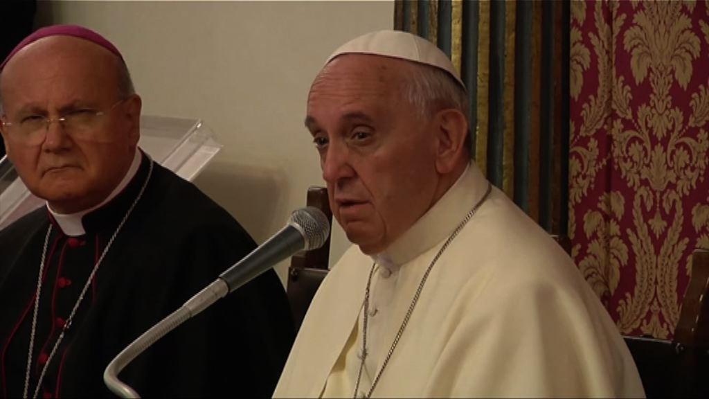教宗方濟各與緬甸軍方高層會晤
