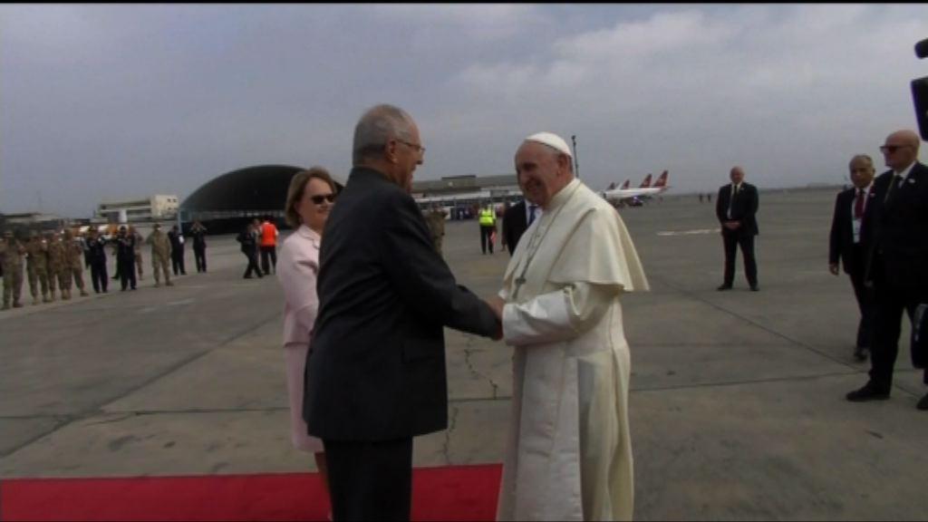 教宗轉抵秘魯繼續訪問行程
