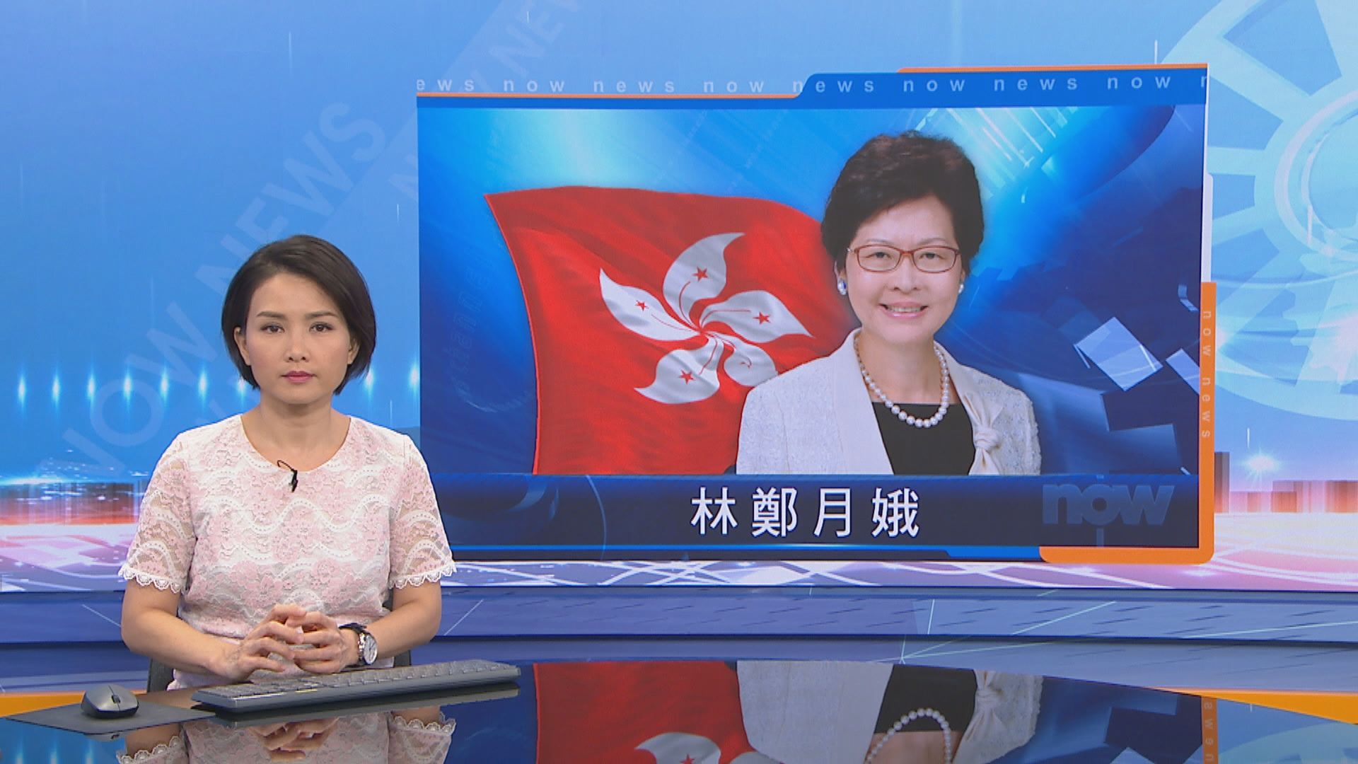香港民研:林鄭月娥民望再創新低 支持率淨值負59個百分點