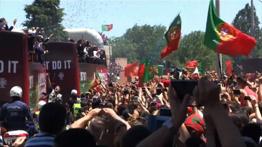 葡萄牙奪歐國盃凱旋