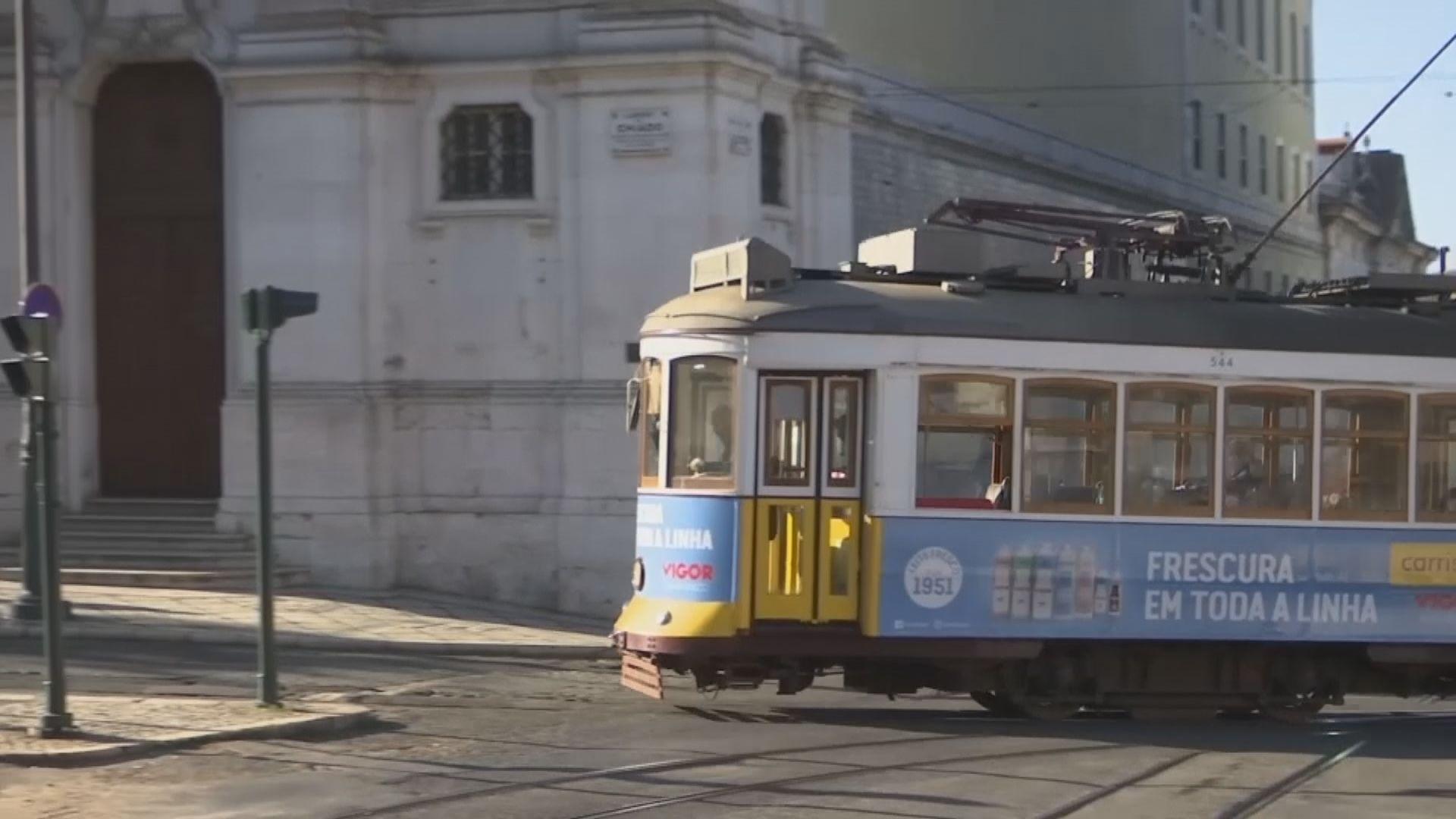 葡萄牙里斯本政府曾與外國使館分享示威者資料
