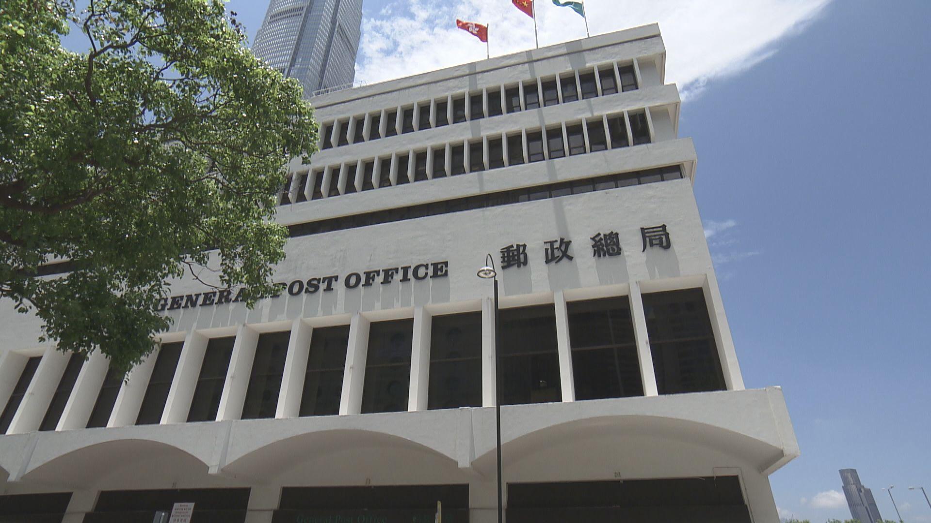 香港郵政:三千件有口罩的郵件周一可完成派遞