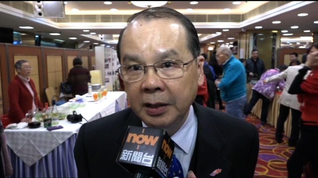 張建宗:政府重視退保諮詢結果