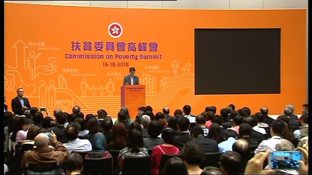 林鄭月娥望低津計劃有助在職貧窮人口