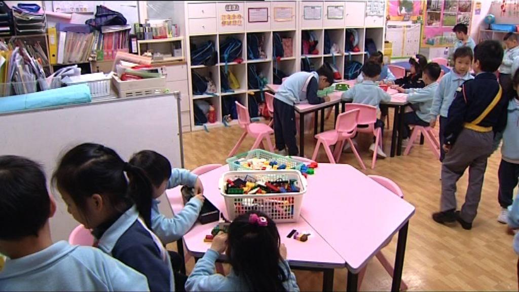 扶貧委員會通過幼稚園新津貼