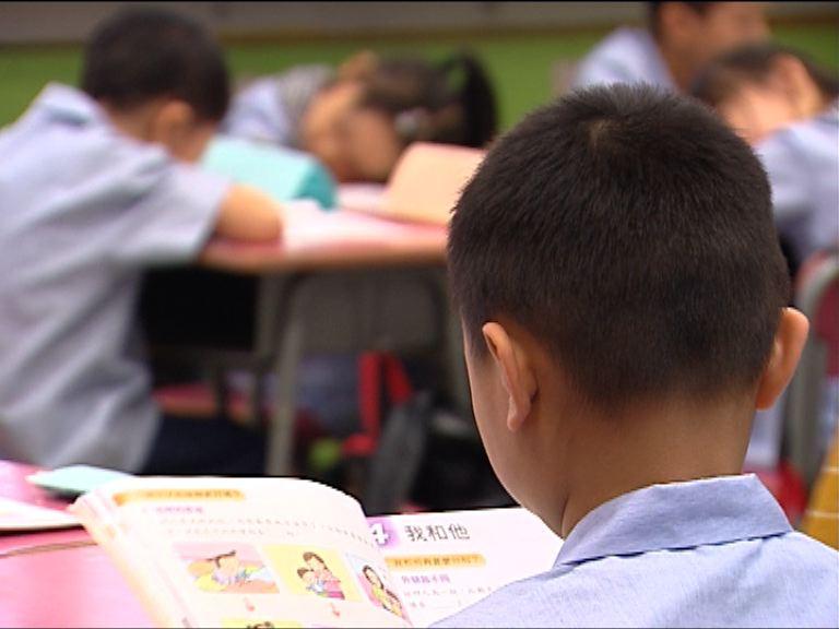 13萬基層學生將獲發特別津貼