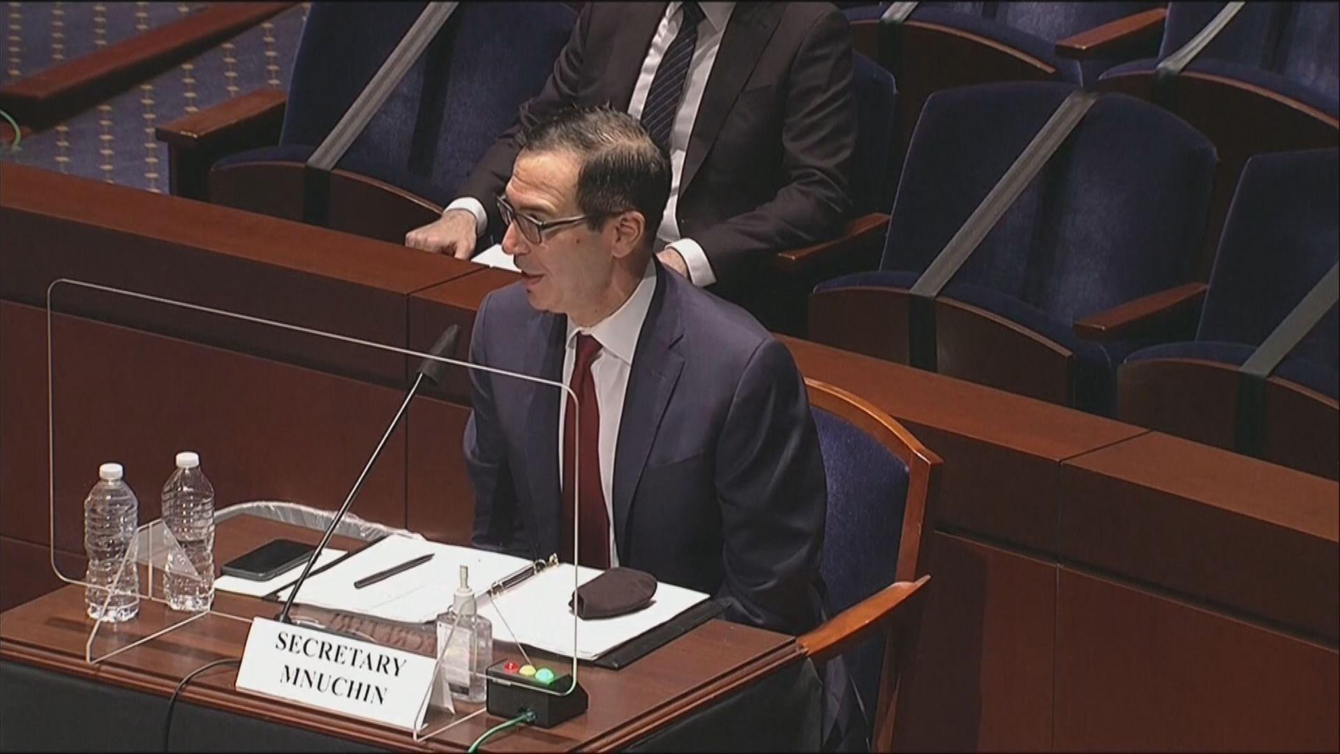 姆努欽:華府目標於本月底前通過新一輪財政刺激方案