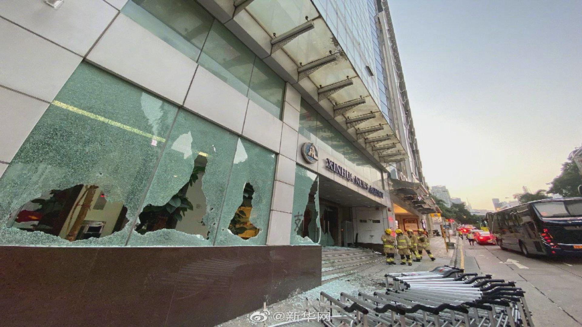 官媒:針對駐港新聞機構破壞是挑釁