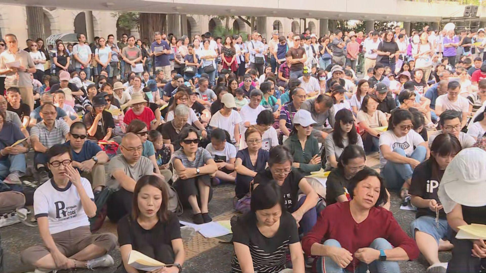 逾百人出席遮打花園祈禱會