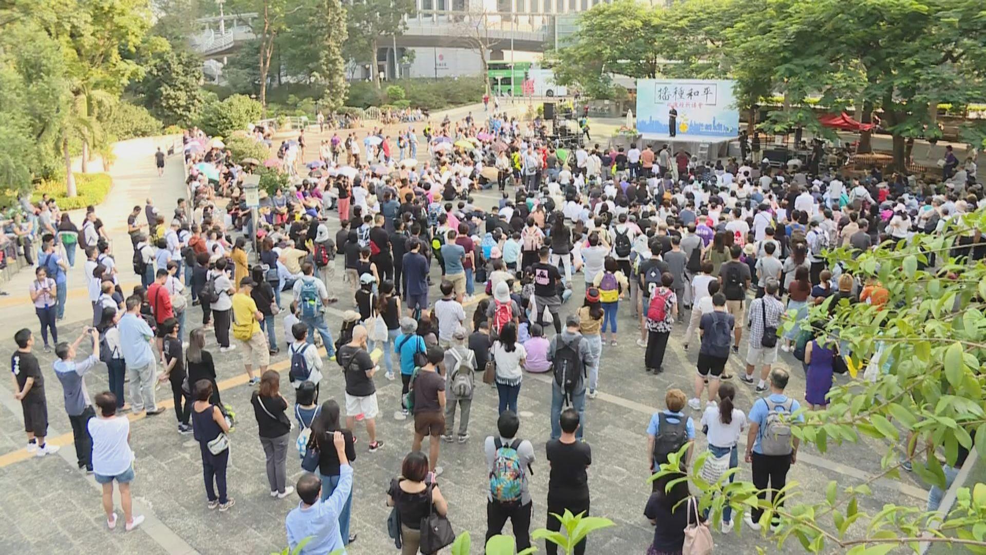 遮打花園祈禱會逾百人參與 為香港民主祈禱