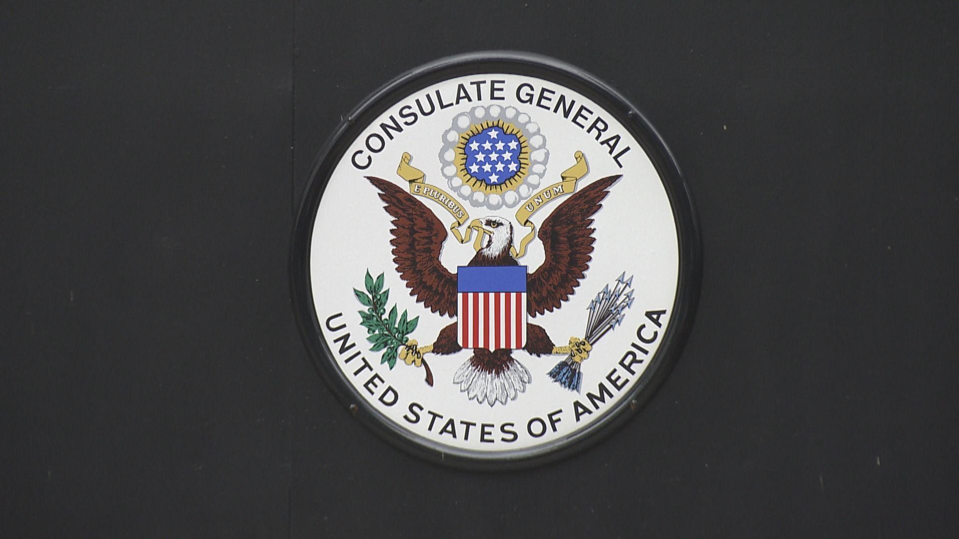 警方批准星期日遮打集會及遊行往美領事館
