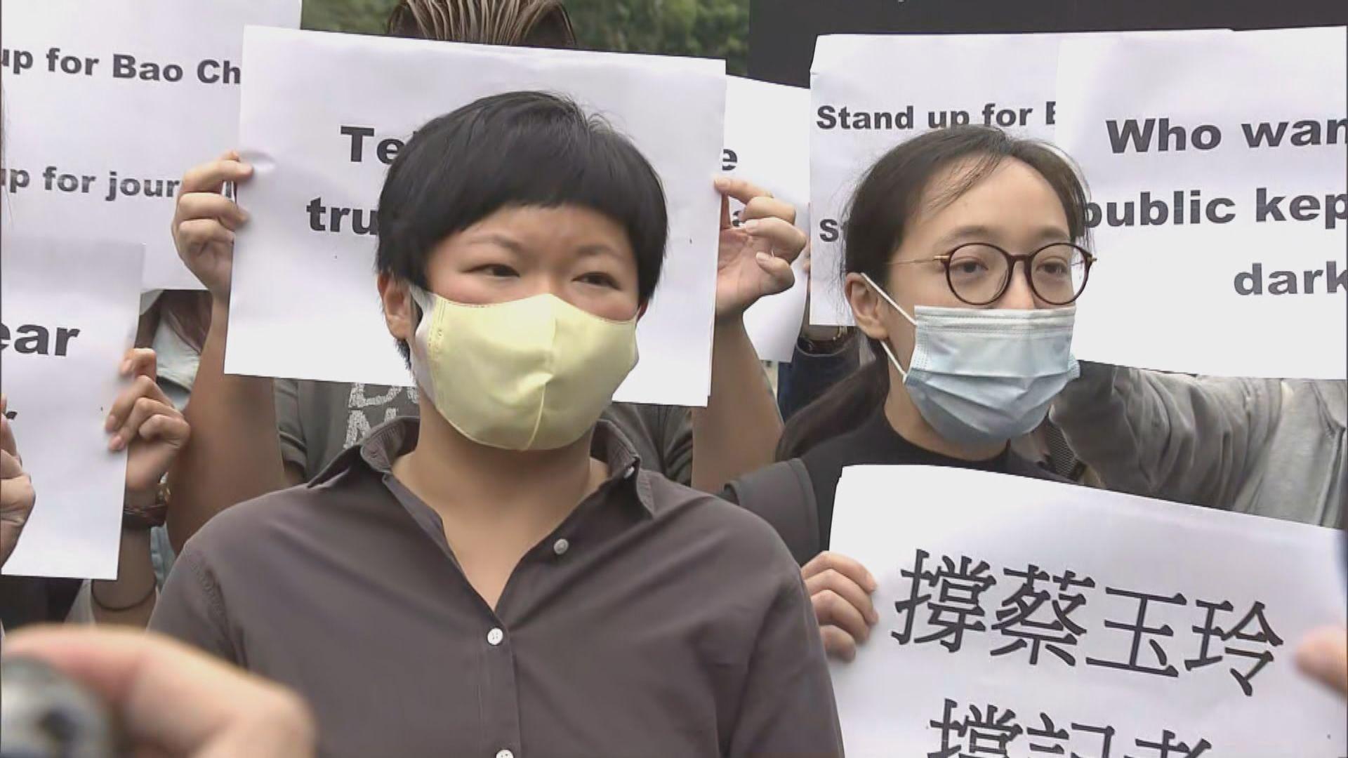 八個傳媒組織要求約見林鄭月娥促開放查冊