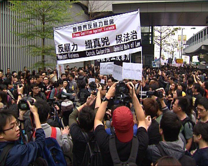 警方指反暴力遊行高峰期有8600人