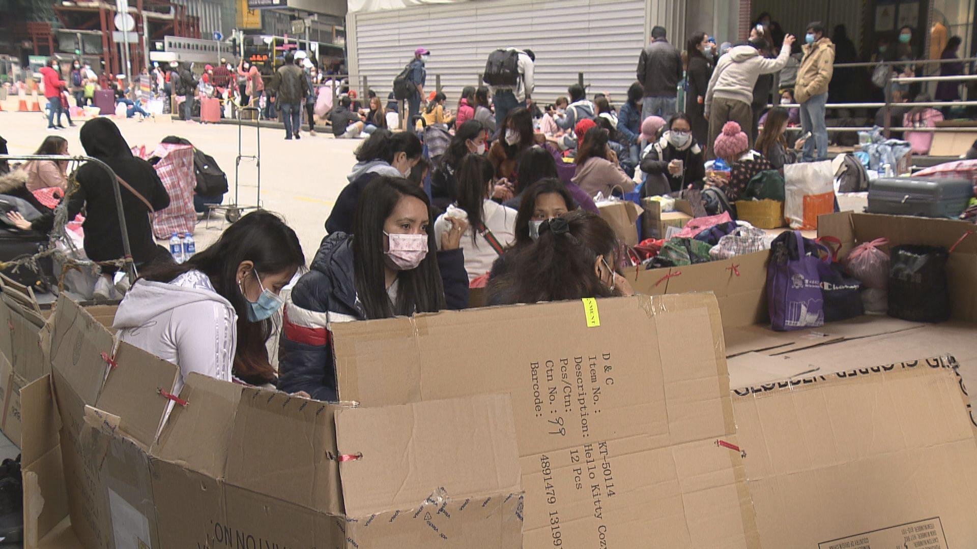抗疫基金批出50宗物管支援計劃申請涉123萬